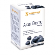 Acai Berry EUBIAS™ SUPERFOODS