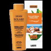 GUAM Solare Γαλάκτωμα σώματος για μετά τον ήλιο 150ml