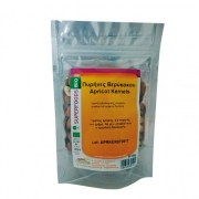 Health Trade Apricot Kernels (Πυρήνες βερύκοκου) BIO 100gr