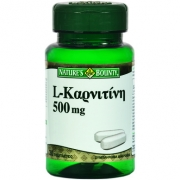 L-Καρνιτίνη 500mg NATURE 'S BOUNTY