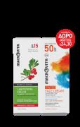Macrovita Κρέμα φωτεινότητας με δώρο αντηλιακή κρέμα  50ml