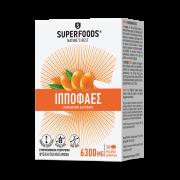 Superfoods Ιπποφαές 6300mg 50 μαλακές κάψουλες