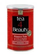 Tea 4 Beauty κόκκινο Τσάι