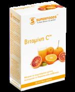 Βιταμίνη C Superfoods
