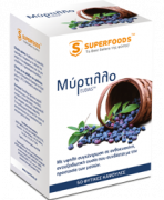 Μύρτιλλο EUBIAS SUPERFOODS