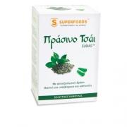 Πράσινο Τσάι EUBIAS SUPERFOODS