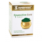 Σπιρουλίνα Gold 300mg EUBIAS SUPERFOODS