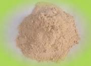 Πιπερόριζα (σκόνη)